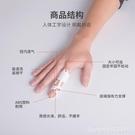 護指套 手指器固定護指夾板指套護關節康復伸直保護套 星河光年