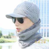 毛帽帽子男冬天帶檐針織帽刷毛加厚毛線帽男士秋冬套頭帽子冬季保暖帽