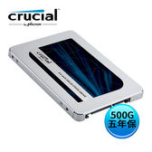 【用折扣碼在折百】 美光 Crucial MX500 500GB SATAⅢ SSD 固態硬碟 五年保固