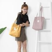 購物包包包帆布包女側背斜背包學生文藝百搭手提包小清新環保購物袋 新年提前熱賣