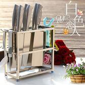 交換禮物 壁掛式放刀架不銹鋼廚房刀架刀具刀座菜刀架置物架收納架用品用具
