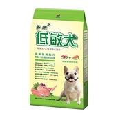 多納-低敏犬犬糧15公斤【愛買】