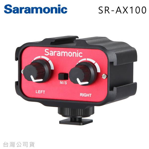 EGE 一番購】SARAMONIC【SR-AX100】雙通道音頻轉接器,3.5mm麥克風適用【公司貨】