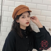 女貝雷帽韓版百搭英倫復古帽子秋冬八角帽【櫻田川島】