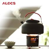 【狐狸跑跑】愛路客 【時光】酒精爐茶壺組 全套僅重420g ALOCS CW-K04pro