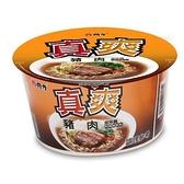 維力真爽豬肉湯麵90g x3【愛買】
