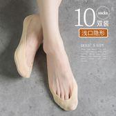 船襪女純棉淺口隱形夏季硅膠防滑薄款腳底襪夏天韓國可愛蕾絲襪子 秘密盒子