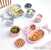 創意卡通兒童碗筷餐盤套裝 防摔家用幼兒園寶寶可愛分格餐具飯碗 流行花園