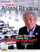 NIKKEI ASIAN REVIEW 1001-1007/2018 第246期