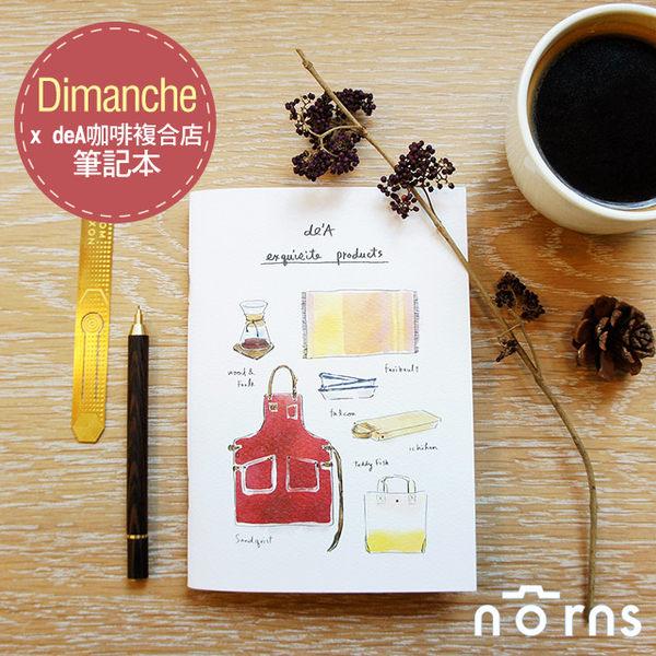 【Dimanche x deA筆記本】Norns deA咖啡複合店 行事曆 手帳 計畫 文具管理 迪夢奇 聖誕節禮物