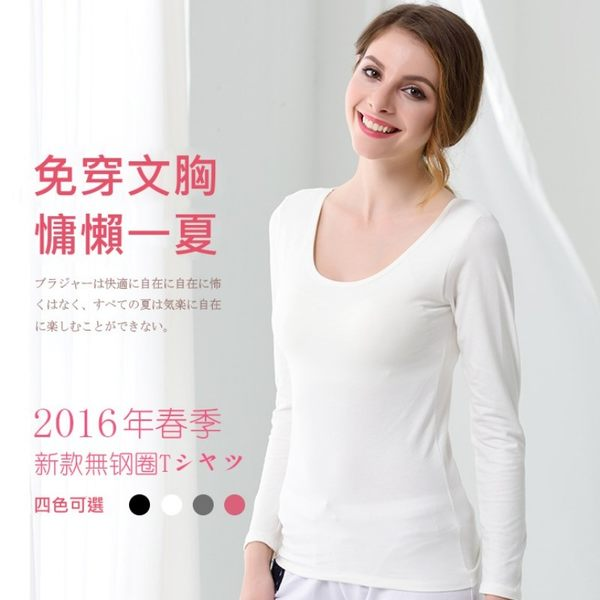 秋冬必備款Bra圓領長袖T恤4色M~2XL【紐約七號】S3-002