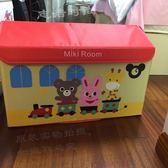 特大號超大號容量紅房子可愛卡通兒童玩具收納箱寶寶書衣服收納盒 igo 露露日記