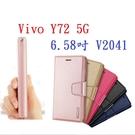 【Hanman 仿羊皮】Vivo Y72 5G 6.58吋 V2041 斜立 支架 皮套 翻頁式