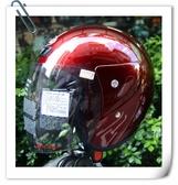 林森●ASIA半罩安全帽,3/4帽,淑女帽,A-702,A702,酒紅