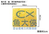 E3【魚大俠】FF192早午餐專用特選裹粉鮭魚排(50g/片/20片/盒)