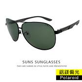 鋁鎂飛行員偏光墨鏡 Polaoid太陽眼鏡 男士墨鏡抗紫外線UV400 時尚超輕鋁鎂框墨鏡