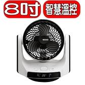 CHIMEI奇美【DF-08A0CD】電風扇 優質家電