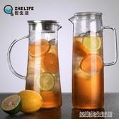 耐高溫玻璃水壺家用冷水壺耐熱涼水壺加厚水杯大容量防爆過濾套裝