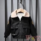 童裝男童皮衣兒童加絨外套加厚夾克【聚可愛】