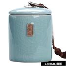 密封茶葉罐陶瓷茶盒茶倉旅行儲物罐普洱罐存茶罐特價茶具 樂活生活館