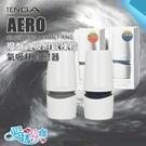 日本 TENGA 氣吸杯 撥盤式吸附感操控自慰器 AERO DIAL SUCTION CONTRAL ONAHORU 自由調整吸力緊度的飛機杯