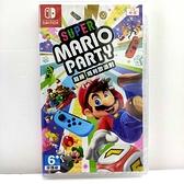任天堂 Switch NS 超級瑪利歐派對 Super Mario Party 中文封面公司貨