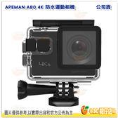APEMAN A80 4K 防水運動型攝影機 170度廣角 130ft 防水 電子防抖 wifi遠端控制 公司貨