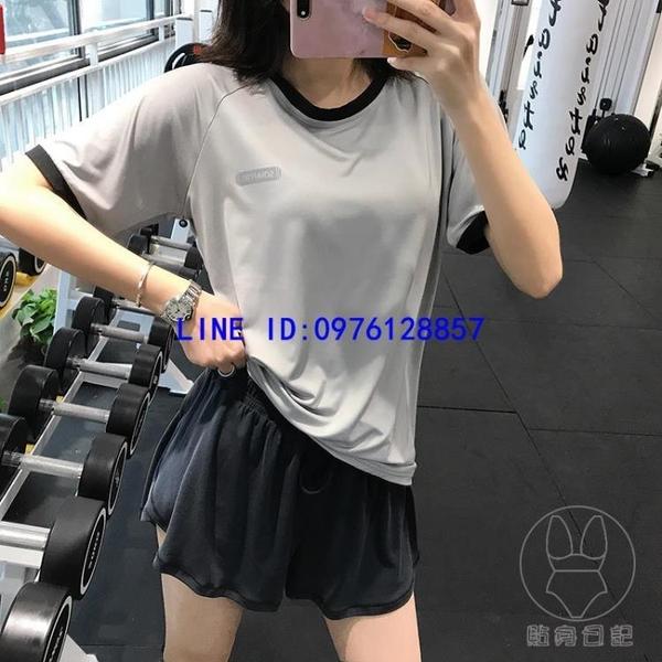運動上衣女寬鬆跑步速干T恤健身罩衫半袖訓練瑜伽【貼身日記】