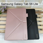 【Dapad】大字立架皮套 Samsung Galaxy Tab S6 Lite P610 P615 (10.4吋) 平板