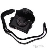 索尼RX100 M5a相機包DCS-RX100 M6黑卡 M3 M4 III IV M7 保護皮套 夏季新品