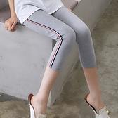 內搭褲 七分打底褲女外穿夏季薄款7分褲子莫代爾夏天百搭純棉彈力顯瘦夏【快速出貨】