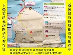 二手書博民逛書店韓國罕見安山市旅遊地圖 安山地圖 安山市地圖 韓國地圖 韓國旅遊