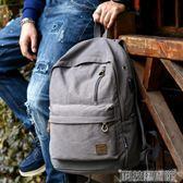 後背包 後背包男士帆布旅行李被包韓版青少年大學生書包潮流小型後背包包 科技藝術館