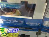 [COSCO代購] 需低溫配送無法超取 KOUHU TILAPIA CHINST口湖鯛魚下巴 2公斤 _C77469