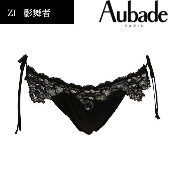 Aubade-影舞者M-L蠶絲綁帶小褲(黑.灰)ZI23