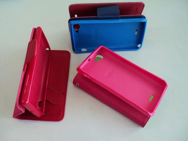 ✔Mega 6.3 手機套 CITY BOSS 撞色混搭 Samsung i9200/I9205/I9208 手機皮套 保護套 保護殼 手機殼 磁扣 可站立