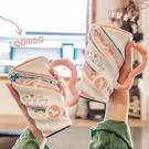 水杯女辦公室用陶瓷杯可愛超萌杯子創意少女個性馬克杯帶蓋勺潮流 【夏日新品】
