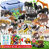兒童動物玩具模型老虎仿真動物玩具套裝野生動物園塑膠小男孩世界【店慶8折促銷】