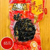 【譽展蜜餞】香辣鐵蛋/辣味/65元