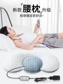 腰枕睡眠床上護腰靠腰墊孕婦腰椎間盤睡覺突出矯正支撐護腰部靠墊ATF 探索先鋒