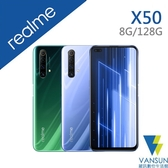 【贈傳輸線+集線器+支架】realme X50 (8G/128G) 6.57吋 AI 四鏡頭智慧型手機【葳訊數位生活館】