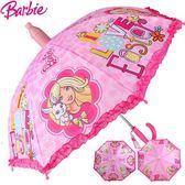 兒童雨傘女童長柄自動傘公主洋傘遮陽小女孩小學生寶寶太陽傘【小梨雜貨鋪】