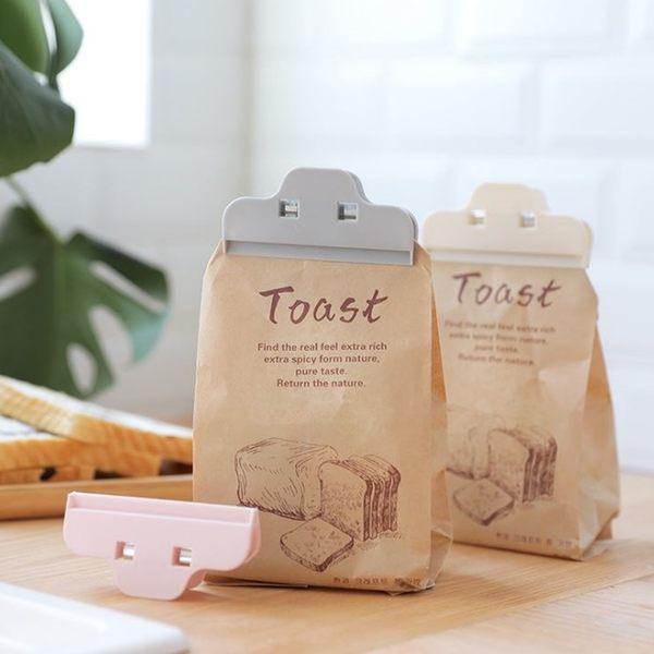 [拉拉百貨]大密封夾 食物保存 防潮 食物袋密封夾 封袋夾 不挑色 隨機出貨
