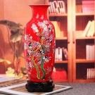 千喜 景德鎮陶瓷器 冬瓜瓶...