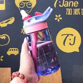 杯子ins網紅隨手杯吸管杯成人創意水杯女學生韓國小清新可愛塑料gogo購