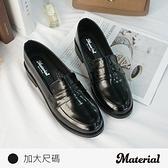 樂福鞋 (加大版)簡約亮皮樂福鞋 MA女鞋 TG52852