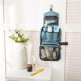 多功能防潑水掛壁盥洗包 旅行盥洗包 洗漱包 旅行收納包 掛壁盥洗包【RB515】