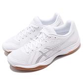 Asics 排羽球鞋 Gel-Tactic 白 銀 舒適緩震 羽球 排球 女鞋 運動鞋【ACS】 1052A017144