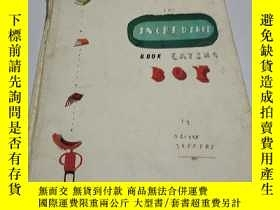 二手書博民逛書店THE罕見INCREDIBLE BOOK EATING boy(