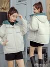 棉衣棉服女短款加厚保暖羽絨棉襖韓版寬鬆學生裝面包服潮 黛尼時尚精品